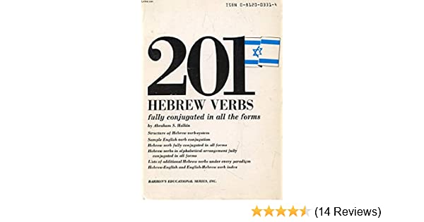 201 Hebrew Verbs Fully Conjugated in All the Tenses