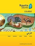 Rosetta Stone Russian Complete Cours