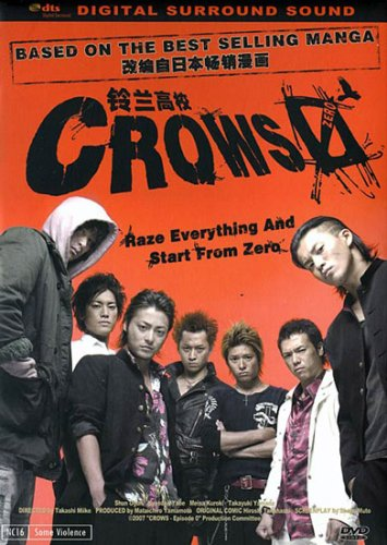 Crows Zero (REGION 3) (Rated NC16)