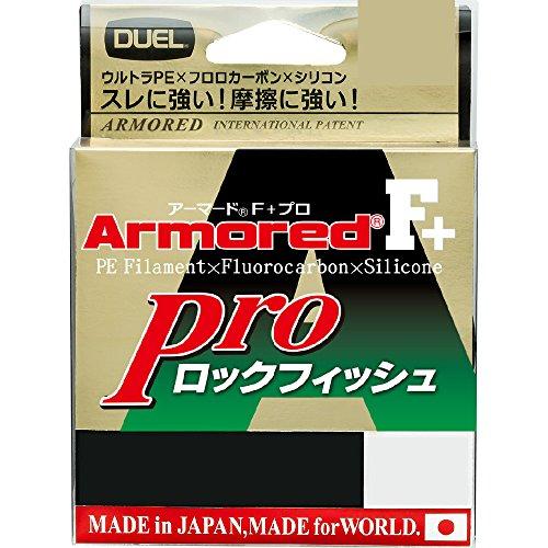 デュエル(DUEL) PEライン アーマード F+ Pro ロックフィッシュの商品画像