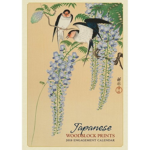Japanese Woodblock Prints 2018 Engagement Planner Calendar Photo #1