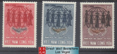 South Vietnam Stamps - 1965 , Sc 258-60 ICY Emblem and Women of Various Races , MH, F-VF