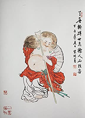 [Chinese Ink and Wash Painting]-The Buddha of Good Luck- 100% creative by Master Song - 26.77 x 17.72 inches