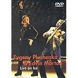 Evgeny Plushenko & Edvin Marton - Live on Ice