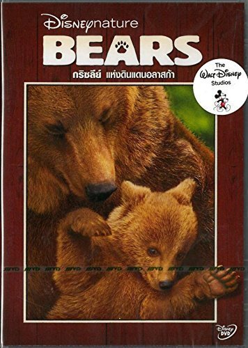 Disneynature Bears (Region 3) English Language and Subtitles ** Import from Asia **