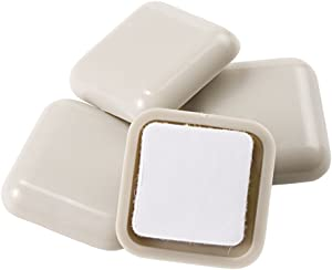 "Self-Stick, Square Heavy Furniture Sliders for Carpeted Surfaces (4 pack) - 1"" Square Beige SuperSliders"