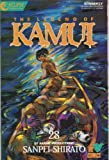 Legend of Kamui, The, Edition# 28