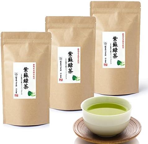 紫蘇緑茶 (しそ緑茶) ティーバッグ 4g×15包 川本屋茶舗 (3袋)