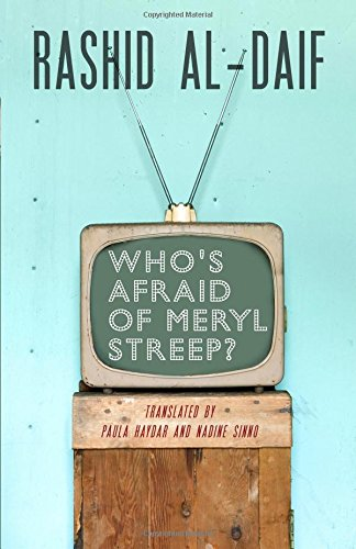 Who's Afraid of Meryl Streep? (Modern Middle East Literatures in Translation)