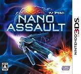 Nano Assault [Japan Import]