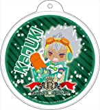 King of Prism by PrettyRhythm calibre ver Nishina kadzuki keys replaceable holder
