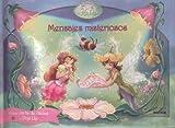Disney Fairies - Mensajes Misteriosos, Disney Staff, 9580489718