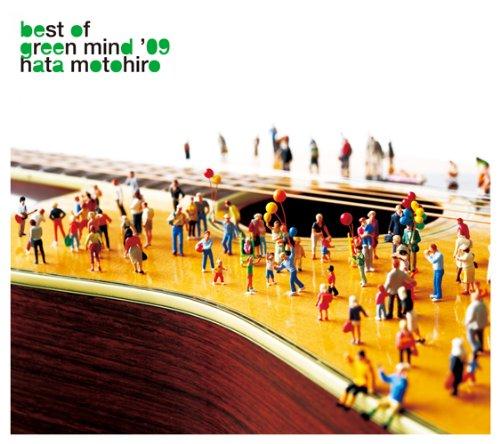 秦基博/BEST OF GREEN MIND'09[期間生産限定盤]