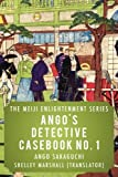 img - for Ango's Detective Casebook No. 1 (The Meiji Enlightenment Series) (Volume 1) book / textbook / text book
