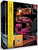 学生・教職員個人版 Adobe Creative Suite 5.5 Master Collection Macintosh版 (要シリアル番号申請)