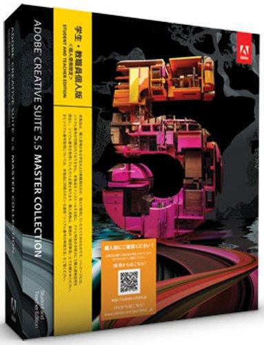 学生教職員個人版 Adobe Creative Suite 5.5 Master Collection Windows版 (要シリアル番号申請) B004VDE3FA Parent