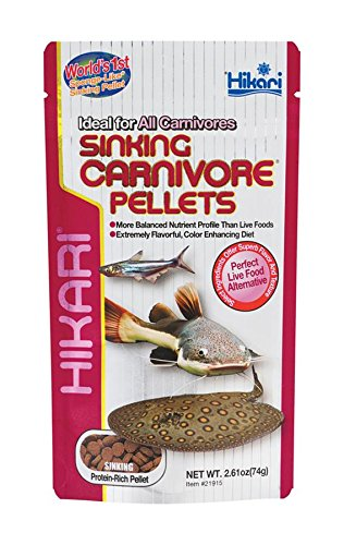 Soft Pellet Large - Hikari Sinking Carnivore Pellets for Pets, 2.61-Ounce