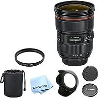 Canon EF 24-70mm f/2.8L II USM Standard Zoom Premium Lens Bundle- International Model