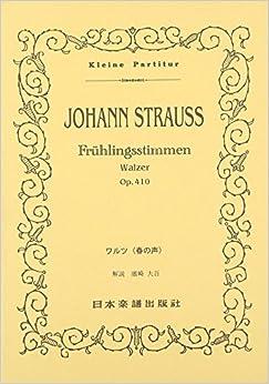 No.244 J.シュトラウス2世 ワルツ「春の声」 (Kleine Partitur)
