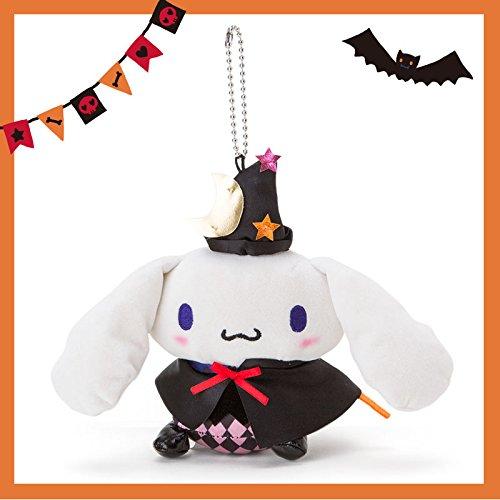 Sanrio Cinnamoroll mascot holder Halloween 2017 From Japan New (Funny Group Halloween Costumes Ideas 2017)