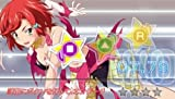 Jansei Utahime Chrono * Star [Japan Import]