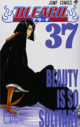 [Bleach 37 Beauty Is So Solitary] (Japanese Edition)