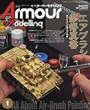 Armour Modelling 2017年 01 月号 [雑誌]