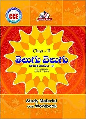 Amazon in: Buy 2nd class telugu (Govt syllabus) SMCW Book