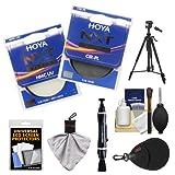Hoya 77mm NXT (HMC UV + Circular Polarizer) Multi-Coated Glass Filters with Tripod + Accessory Kit
