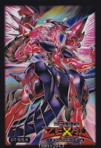 (100)yu-gi-oh Deck Protectors Neo Galaxy-eyes Photon Dragon Card Sleeves 100 Ct (Best Galaxy Eyes Deck)