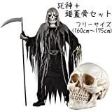 恐怖 死神 ハロウィン デビル 悪魔 ローブ コスチューム ブラック メンズ 男性用 フリーサイズ 170cm 180cm 頭蓋骨付き