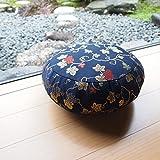 Yoga Zen Meditation Cushion , Zabuton. Handmade In Japanese. (13 Inch (33cm), Grapes(Blue))
