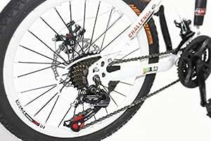 Land Rover Mountain Bikes 20 inch 21 Speeds Suspension Folding Bicycles. WHITE