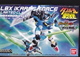 Little Battlers W (double) LBX Icarus Force (Limited Clear Ver.) (japan import)