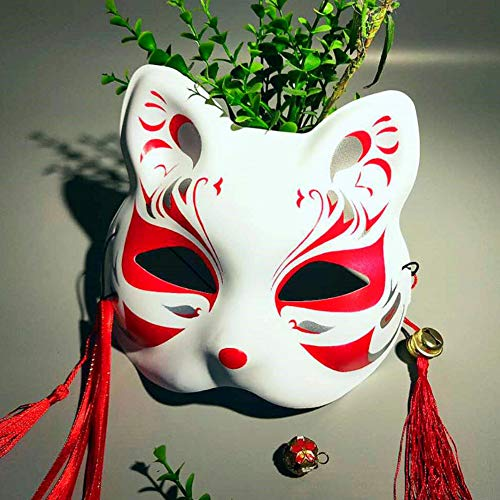 Forart Fox Mask Cosplay Accessories Mask, Party Mask