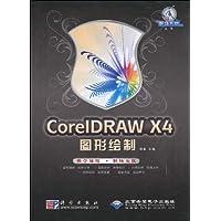 CorelDRAW X4圖形繪制