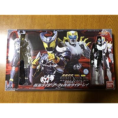 Souchaku Henshin - Kamen Rider Kiva the Movie: Kamen Rider Arc & Kamen Rider Rey - 4030158 , B001OI8QRG , 454_B001OI8QRG , 58.66 , Souchaku-Henshin-Kamen-Rider-Kiva-the-Movie-Kamen-Rider-Arc-Kamen-Rider-Rey-454_B001OI8QRG , usexpress.vn , Souchaku Henshin - Kamen Rider Kiva the Movie: Kamen Rider Arc & Kamen Rider Rey