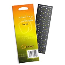 Arabic Keyboard Stickers for PC, Laptop, Computer Keyboards (Black Labels, Yellow/White Letters)