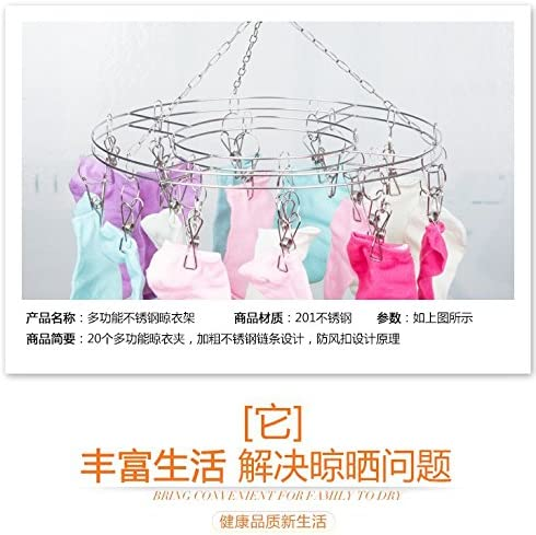 ステンレス鋼ハンガー 洗濯ばさみ 多機能 物干し 肌着 ラック 20ピンチ 防風 靴下フック 掛け式ハンガー 丸型ピンチ付タイプ (円形)