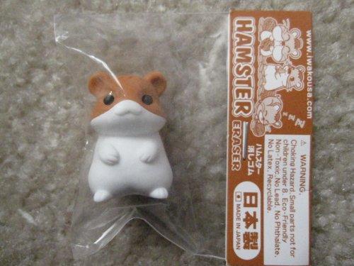 s From Iwako (Hamster Eraser)