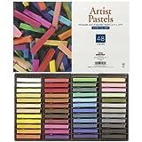 Pro Art Square Artist Pastel Set, 48 Assorted Colors