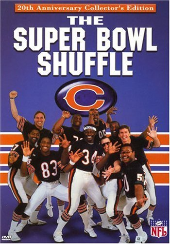 chicago bears super bowl shuffle - 1