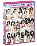 アイドリング!!! in 石垣島 〜アイドルっぽくないuRaの部分も見せちゃうング!!!〜 [DVD]