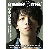 awesome! Vol.31