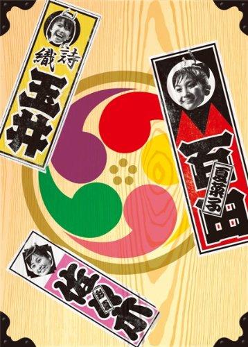 ももいろクローバーZ / ももクロ 秋の二大祭り 「男祭り+女祭り」DVD-BOX[初回限定版]