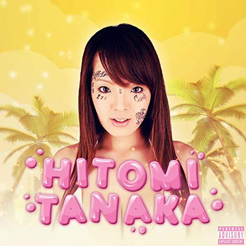 Hitomi Tanaka Amazon