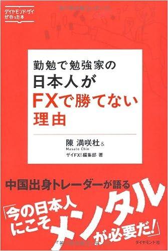 Fx ザイ FX実況ちゃんねる