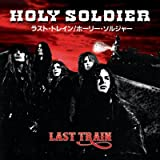 Last Train (25th Anniversary CD)