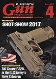 Gun Professionals17年4月号