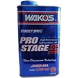ワコーズ PRO-S40 プロステージS 10W40 高性能ストリートスペックエンジンオイル E230 1L E230 [HTRC3]